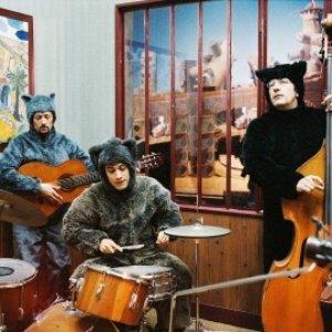 Image for 'Gael Garcia Bernal, Sacha Bourdo, Alain Chabat, Aurelia Petit'