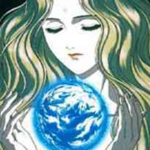 Imagen de 'Please Save My Earth'