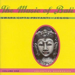 Bild für 'Swara Cipta Priyanti'
