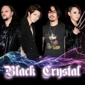 Image for 'Black Crystal'