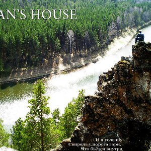 Image for 'Djan's House'