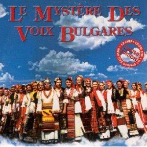 Image for 'Le MystЙre des Voix Bulgares'