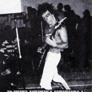 Image for 'Reencarnación'