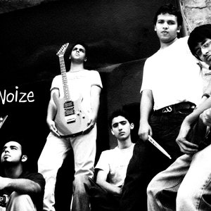 Image for 'Blank Noize'