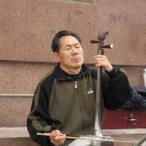 Image for 'Chinese Traditional Erhu Music'