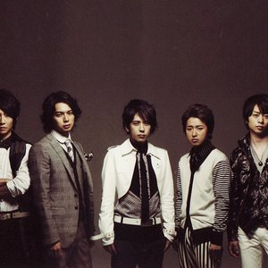 Image for '嵐'