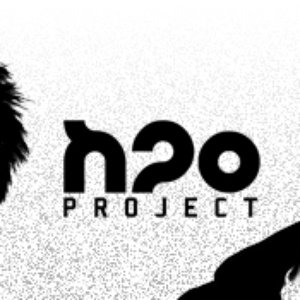 Immagine per 'The H2O Project'