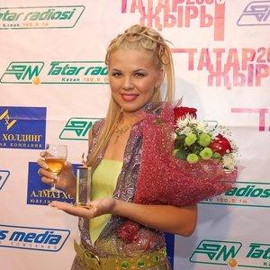 Image for 'Гузель Уразова'