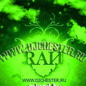 Image for 'RAЙ: dj Nejtrino'