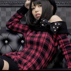 Image for 'ayumi.'