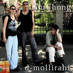 Image for 'DjuChong'