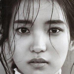 Image for '김태리'
