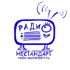 Image for 'Реклама'