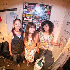 Image for 'TsuShiMaMiRe'