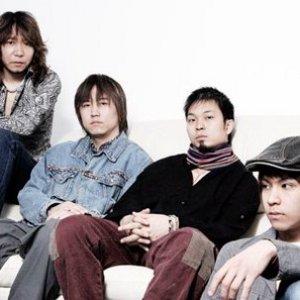 Bild för '瘦人'