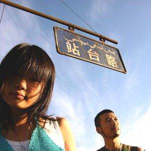 Image for '龙宽九段'