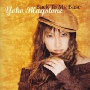 Image pour 'Yoko Blaqstone'