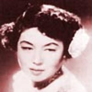 Image for '平野愛子'