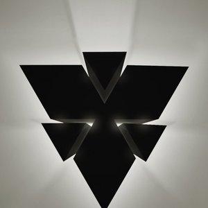 Image for 'Vyrophage'