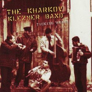 Image for 'Kharkov Klezmer Band'