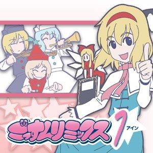 Image for 'Ruzarin Kashiwagi'