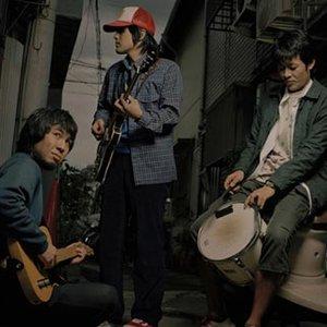 Image for 'ANATAKIKOU'