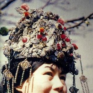 Image for 'TCHEN Gi-Vane'