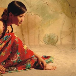 Image for 'Gong Yue'