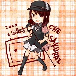 Image for 'che:櫻井'