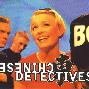 Image for 'Chinese Detectives'