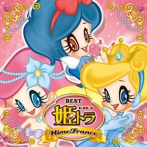 Image for 'MIU☆MIU'