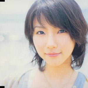 Image for 'Kiyoura Natsumi'