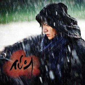 Image for '장혜진 & MC 스나이퍼'