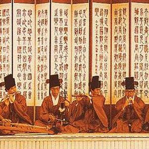 Image for 'Seoul Music Ensemble'