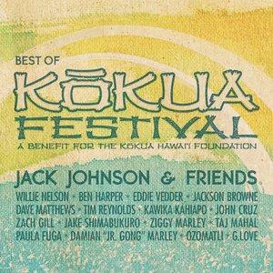 Image for 'Jack Johnson, Eddie Vedder & Zach Gill & Friends'