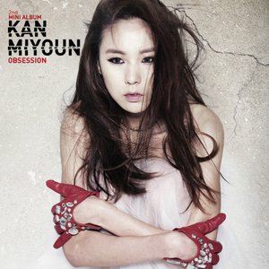Image for 'Kan Mi Youn (간미연)'