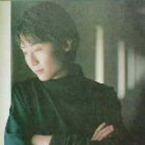 Image for 'Iwasaki Motoyoshi'