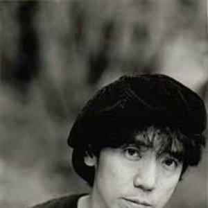 Image for 'Nakaido 'Chabo' Reichi'