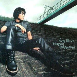Image for 'Takahashi Hiroki'
