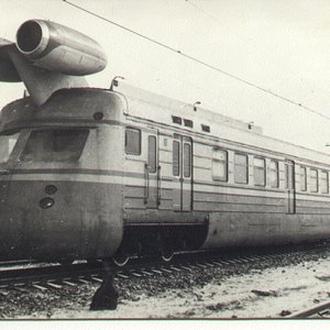 Image for 'Volian trains'