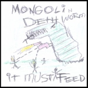 Image for 'Mongolian Death Worm'