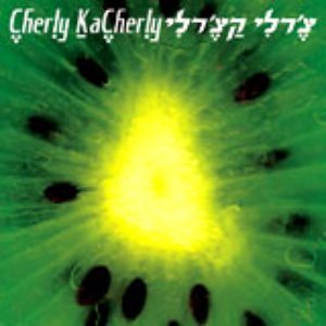 """Cherly KaCherly""的封面"