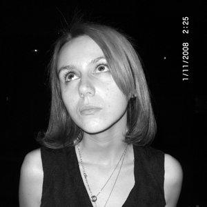 Image for 'marysa alfaia'