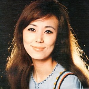 Image for '西田佐知子'
