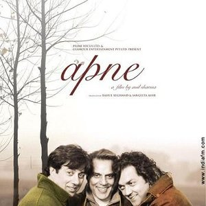 Image for 'APNE'