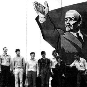 Image for 'Братья По Разуму'