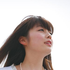 Image for 'Nanba Shiho'