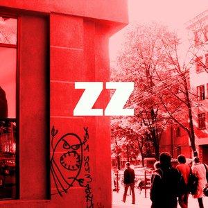 Image for 'Захват Зомби'