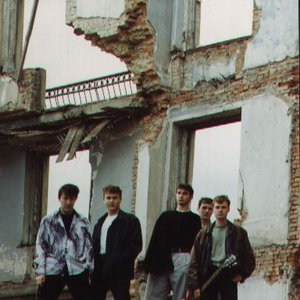 Image for 'Террор'