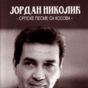 Image for 'Jordan Nikolic'